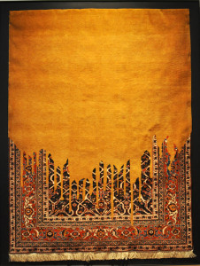 Faig Ahmed: Carpet