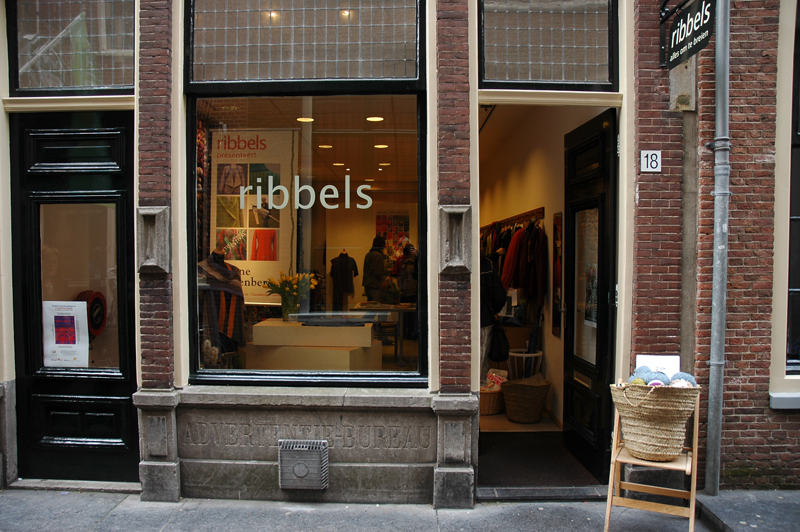 Knitting shop- Ripples